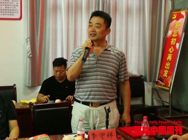 """陕西西安召开庆""""八一""""暨""""利剑突击队""""成立一周年座谈会"""