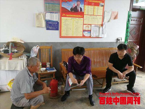 河南省新野县前高庙乡:县金融局宣讲金融扶贫政策 助力脱贫攻坚