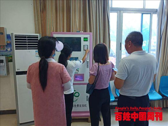 江西贵溪文坊镇卫健办开展避孕药具宣传服务月活动