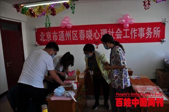 北京:七夕婚姻登记 爱情天长地久