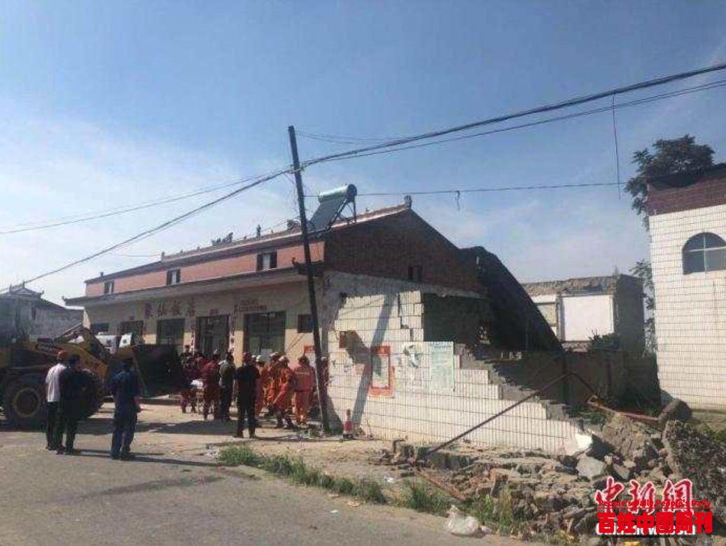 山西襄汾聚仙饭店坍塌  村民:坍塌部分是以前修的预制板