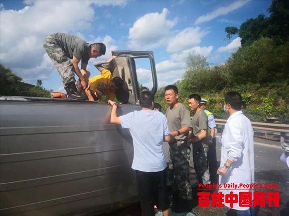 列车将发车 4名战士勇救掉入站台女童