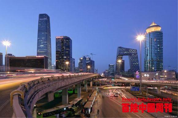 重磅!北京将建自贸试验区