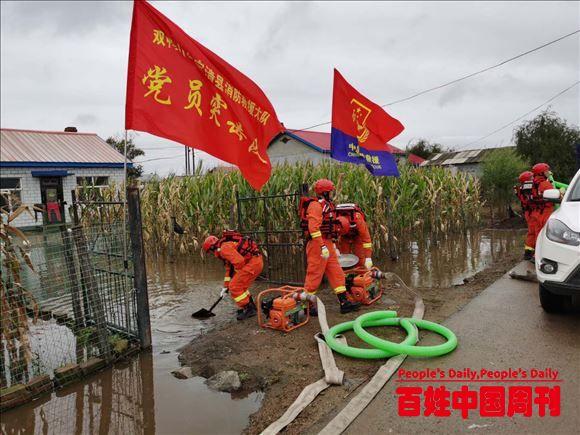 黑龙江宝清县夹信子镇:村民庭院进洪水 消防大队来救援