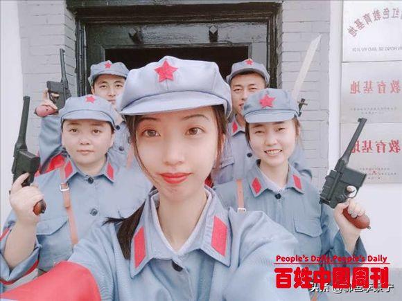中恒天成公司党团传承红色基因弘扬长征精神组织开展联建活动