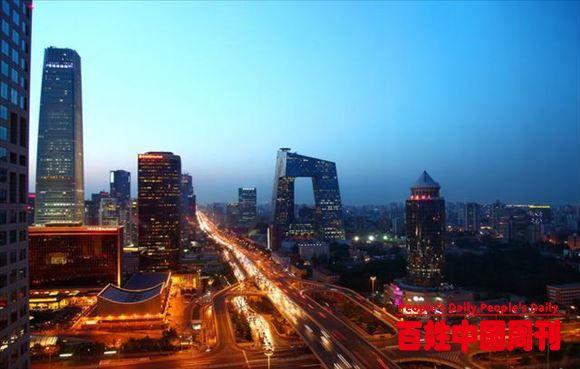 北京终于不再寂寞,第二个拥有六环的城市,你比五环还多一环