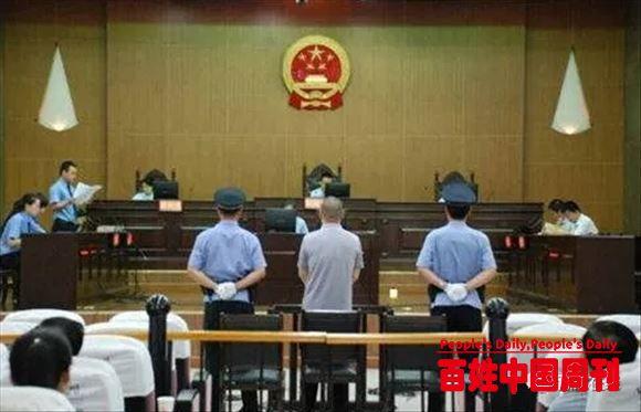 河南虞城:涉黑涉恶案开庭 城郊派出所副所长:我是替刘副局长背的黑锅!