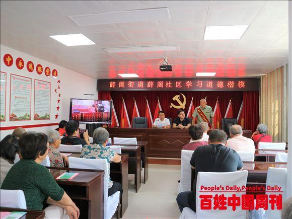 安徽亳州谯城区薛阁街道:学习道德楷模 感受榜样力量