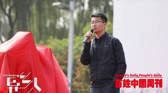 """广电颁布""""限薪令"""",部分演员竟""""罢演""""抗议?网友""""怒了""""!"""