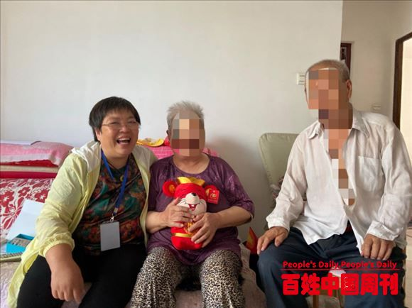 北京:婚姻家庭调解获锦旗
