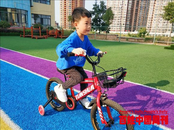 陕西汉阴县凤台幼儿园:快乐骑行,健康成长!