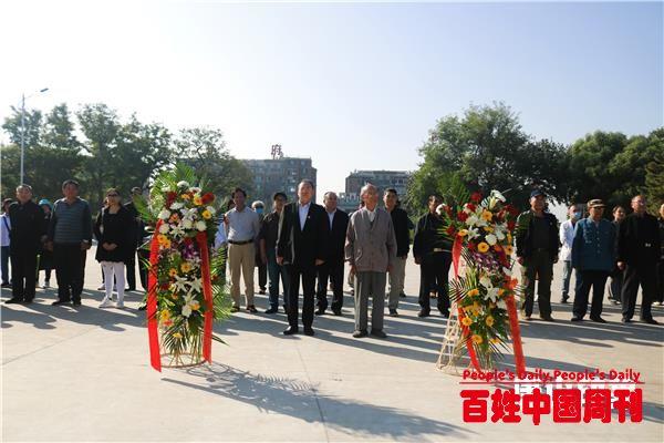 冀东革命史研究会公祭革命英烈仪式取得圆满成功