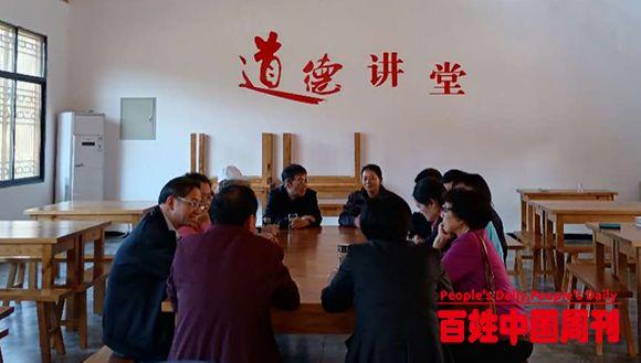 安徽金寨相关单位参加革命精神(红色基因)融入乡村治理高层论坛