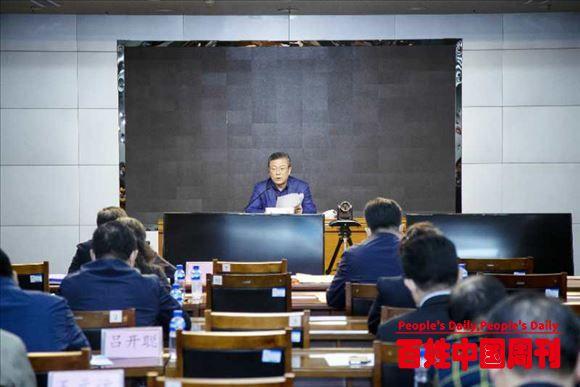 山东烟台高新区:学习贯彻省、市统筹疫情防控和经济发展会议精神