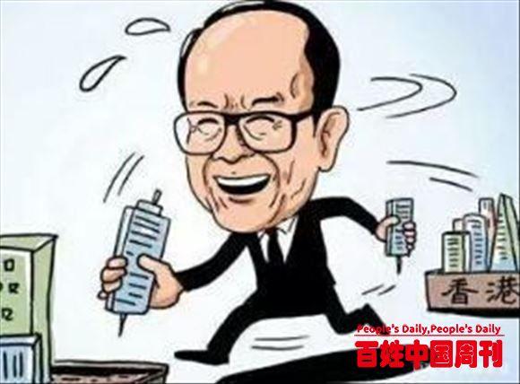 """中国市场终于开始留人了?李嘉诚""""不走了"""",郭台铭也""""回来了"""""""