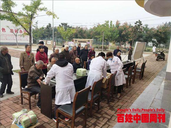 河南省新野县歪子镇:国家扶贫日,义诊来献礼