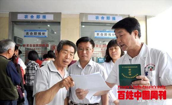 领导视察说为何有几家没有交新农合?村长:年龄大没收入,拿啥交