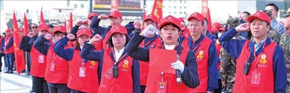 学习贯彻习近平总书记贺信精神一周年全国志愿服务工作巡礼