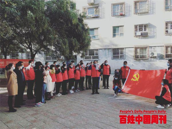 """新疆库尔勒市开展""""悟初心、强党性、见行动"""" 主题党日活动"""