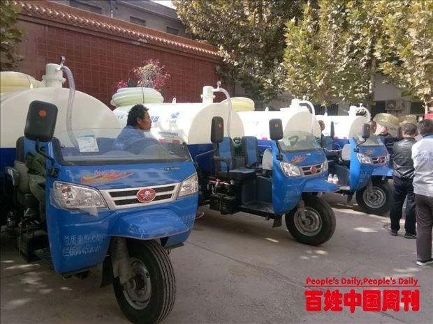 """河北磁县20辆""""新车"""",配套改厕,为乡村增添""""利器"""""""