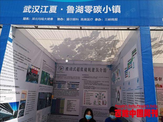 2020宜昌大健康博览会暨康养文化周盛大开幕