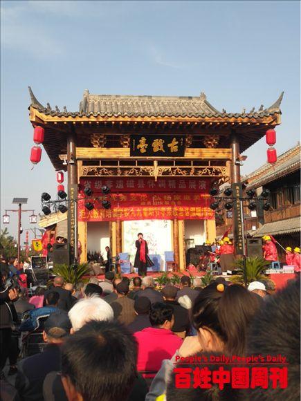 河北磁县妇联举办重阳节慰问活动让传统美德发扬光大