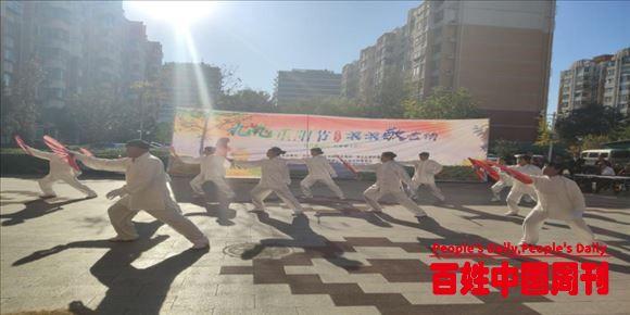 """北京:重阳送""""福"""" 敬老传递爱"""
