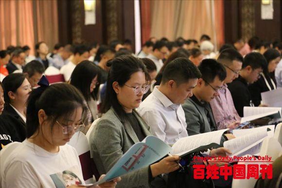 浙江余姚网络大伽齐聚一堂,共庆互联网发展联合会成立