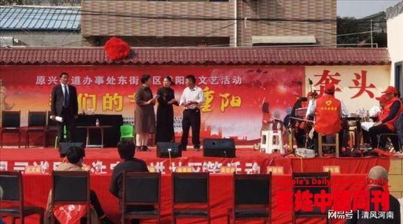 河南原阳县:金秋十月精神爽 送法进村庆重阳