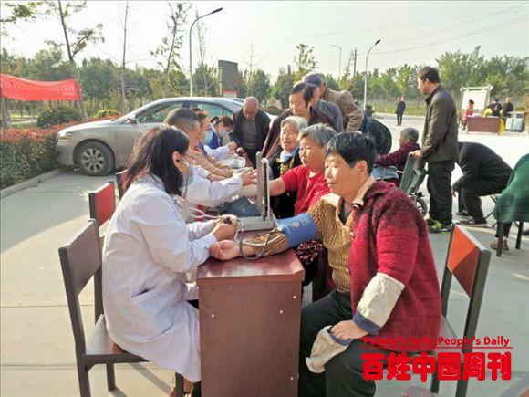 河南新乡县聂庄村举办第二届孝道文化节