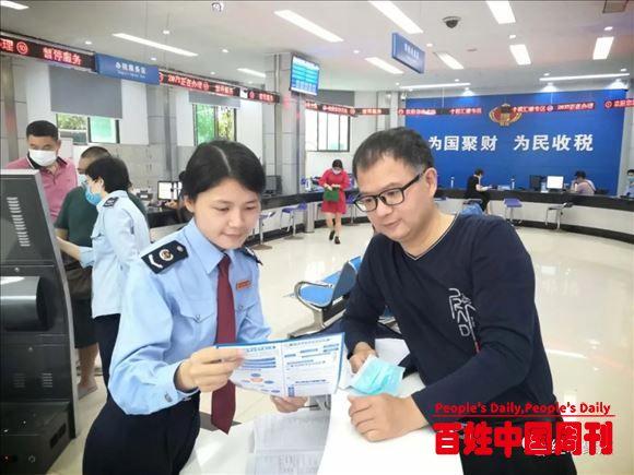袁州税务:强化使命担当 深化基层建设