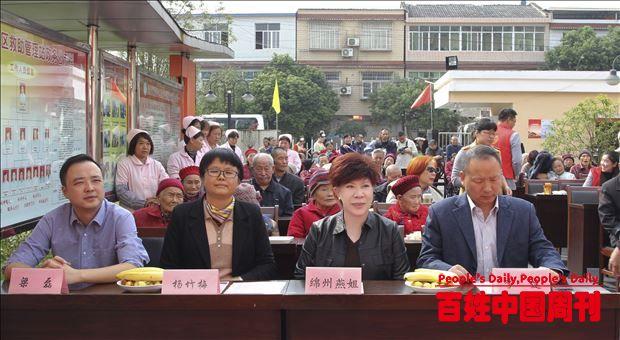 """重阳节前夕:四川好人""""绵州燕姐""""播撒爱心情更浓"""
