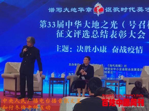 陕西城固:巾帼不让须眉 心理教育工作楷模——付冬梅