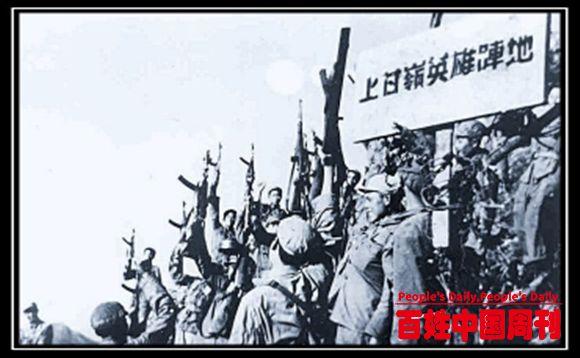 安徽金寨:22位开国将军共赴朝鲜战场