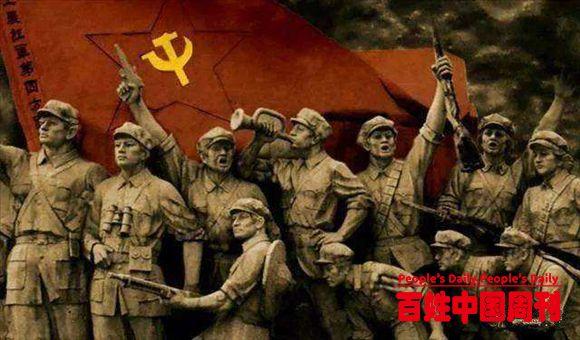 """""""列宁号""""飞机——中国工农红军的第一架飞机"""