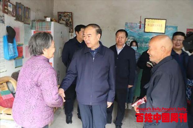 中共魏县县委书记樊中青实地调研督导脱贫攻坚工作