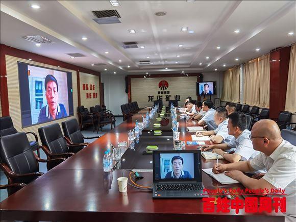"""陕北矿业龙华公司:创新""""三违""""管理 倒逼全员要安全"""
