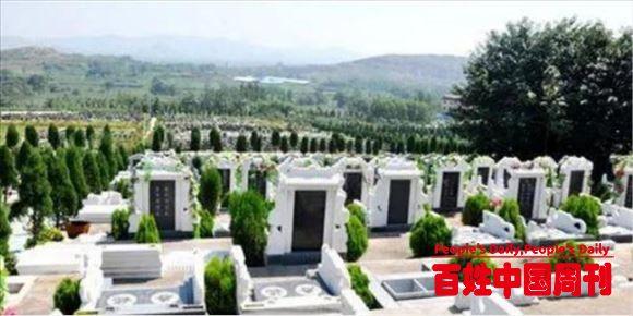 北大教授提议恢复土葬:火葬比土葬更消耗金钱与土地资源