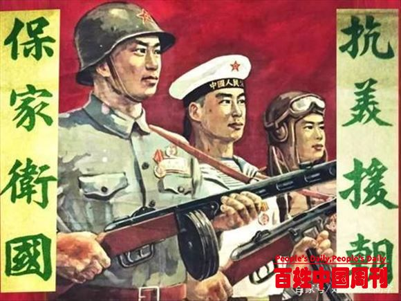 广西一越战老兵被醉汉当街暴打,老人儿子气愤称:战场上都没倒下