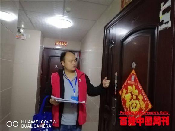 湖北十堰七里社区:人口普查注入党员先锋力量