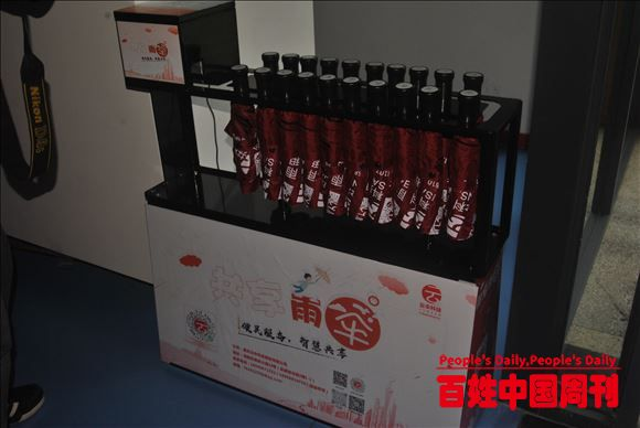 小游戏3亿元的大产业:重庆互爱重庆市游戏产业发展的重要推手
