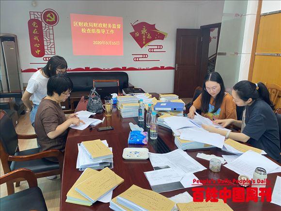 江苏苏州相城区财政局开展基层财政财务检查