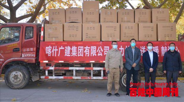 爱心捐赠 传递援疆情:广州援疆企业向疏附县各中小学校捐赠保暖衣物
