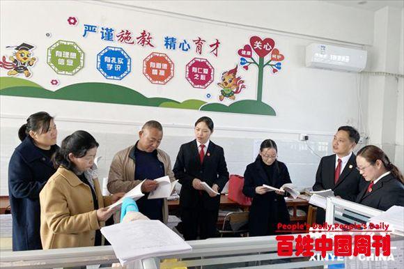 河南新野:落实代表建议 送法进校园