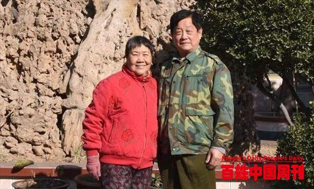 """河北磁县杜香枝家庭:小家庭的""""大爱美德"""""""