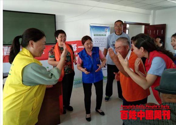 """北京:""""春晓""""志愿服务大爱无疆"""