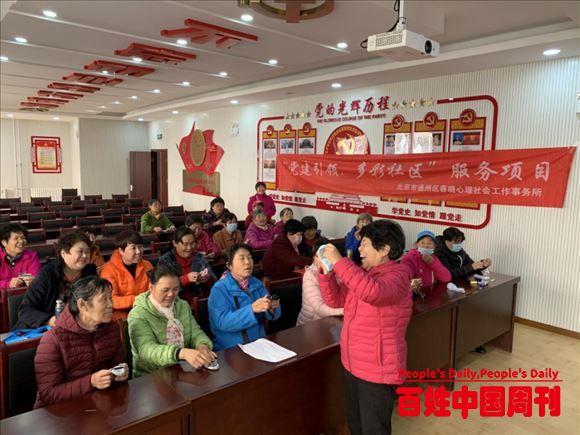 北京:巧手秀娃娃
