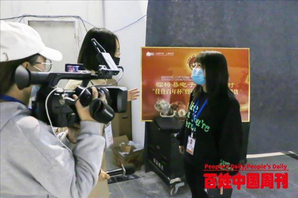 临猗果品在第五届山西国际果品交易博览会上销售额突破122万元