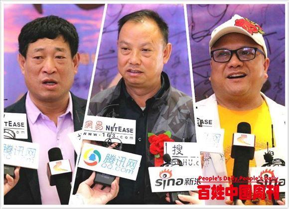 电影《枪上膛》全国首映礼在湖南汝城举行
