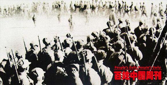 武汉会战的前奏——异常惨烈的富金山阻击战